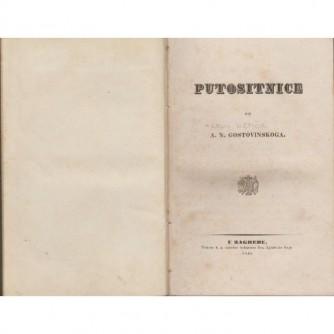 Antun Nemčić A.N. Gostovinski : Putositnice 1845. I. izdanje
